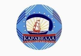 Каравелла,клуб,Алматы