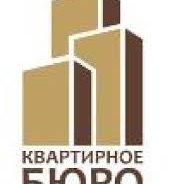 Квартирное бюро,ИП Курбаналиев Ж.,Алматы