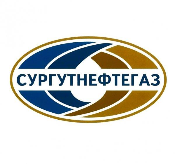 Сургутнефтегаз,Нефтегазовая компания,Тюмень