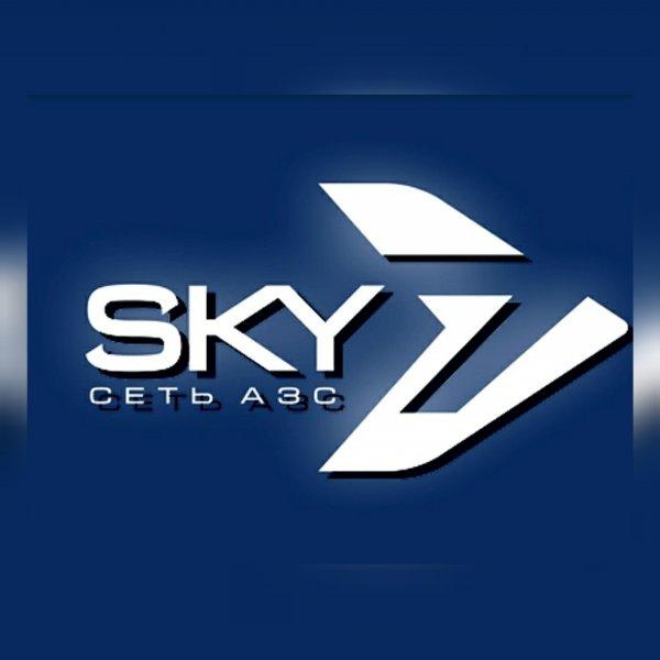 Sky7,АЗС,Тюмень