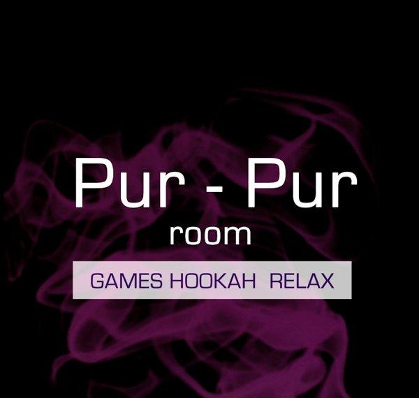 Pur-Pur room,Бар, паб,Тюмень