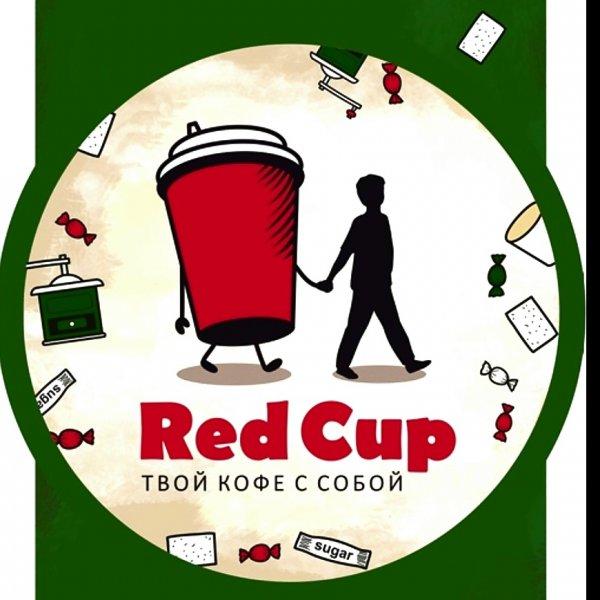 Red Cup твой кофе с собой,Бар, паб,Тюмень