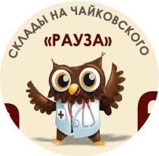 Рауза-АДЕ,сеть аптек,Алматы