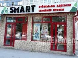 Smart аптека,аптеки,Алматы