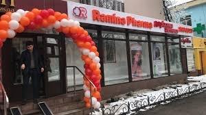 Ramina Pharma, аптека, Алматы