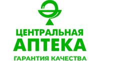 Центральная аптека №2,Аптека №2,Алматы