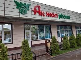 Ак Жол Pharm,аптека,Алматы
