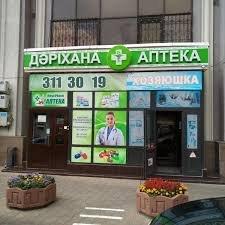 Mega Pharm,сеть социальных аптек,Алматы