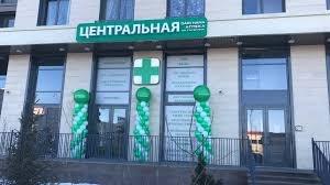 Центральная аптека на Гагарина,аптеки,Алматы