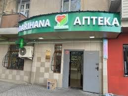 Dots-Pharm,аптека,Алматы