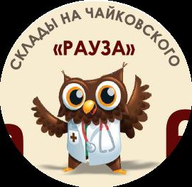 Рауза-АДЕ,аптека,Алматы