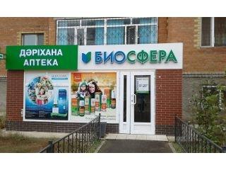 Биосфера,сеть аптек,Алматы