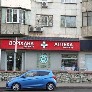 АНЦ Аптека Низких Цен,аптека,Алматы
