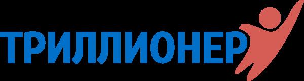 Триллионер,обменик,Алматы