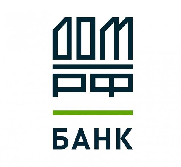 Банк Дом.рф,Банк,Тюмень