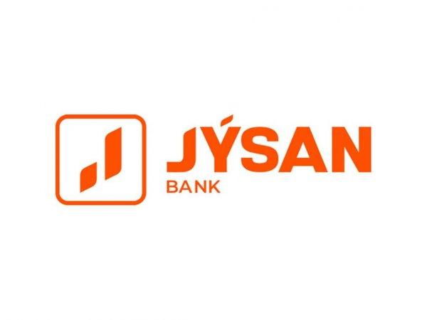 First Heartland Jýsan Bank,обменный пункт,Алматы