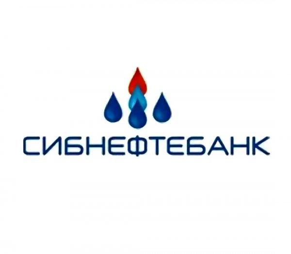 Сибнефтебанк,Банк,Тюмень
