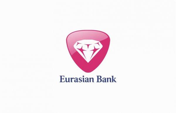 Евразийский банк, Отделение №409,Банк,Жезказган