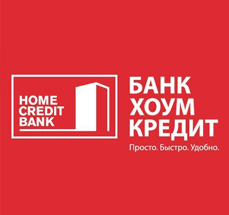 Банк Хоум Кредит,Банк,Жезказган