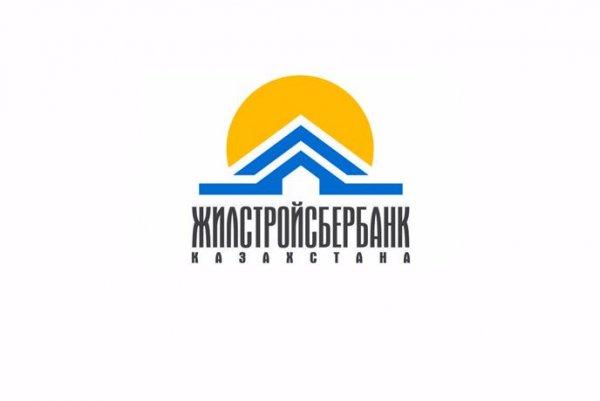 Жилстройсбербанк,Банк,Жезказган