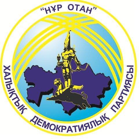 Нур-Отан,Демократическая партия,Жезказган
