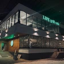 Life grill cafe,кафе,Алматы