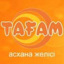 Тагам,сеть столовых,Алматы