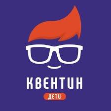Квентин Дети,образовательный центр,Алматы