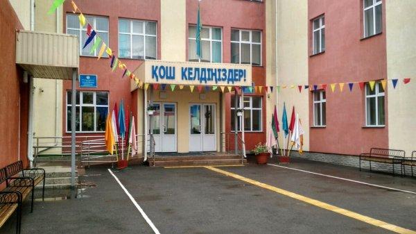 Специальная (коррекционная) школа-интернат №7 для детей с интеллектуальными нарушениями развития,,Алматы