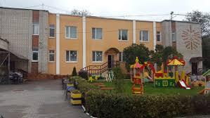 Городской Дом ребенка №2,,Алматы