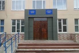 Специальная (коррекционная) школа-интернат №6 для детей с интеллектуальными нарушениями развития,,Алматы