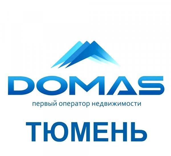 Domas,Агентство недвижимости,Тюмень
