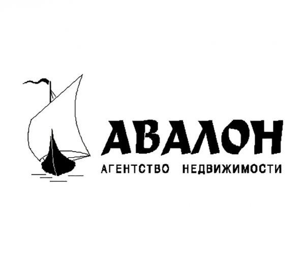 Авалон,Агентство недвижимости,Тюмень
