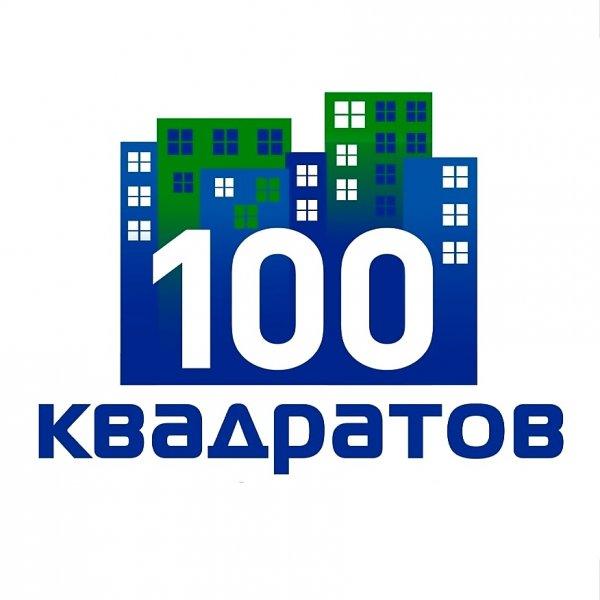 Агентство недвижимости 100 Квадратов,Агентство недвижимости,Тюмень