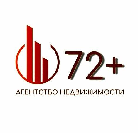 Агентство недвижимости 72+,Агентство недвижимости, Ипотечное агентство, Юридические услуги,Тюмень