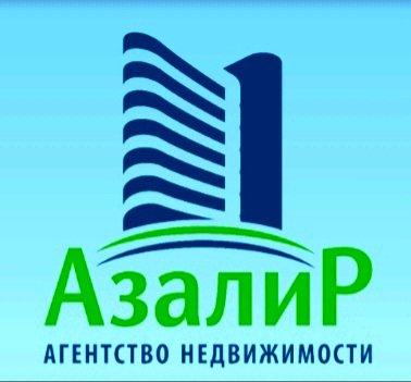 Агентство недвижимости АзалиР,Агентство недвижимости, Юридические услуги,Тюмень
