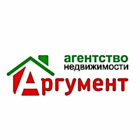 Агентство недвижимости Аргумент,Продажа и аренда коммерческой недвижимости, Агентство недвижимости,Тюмень