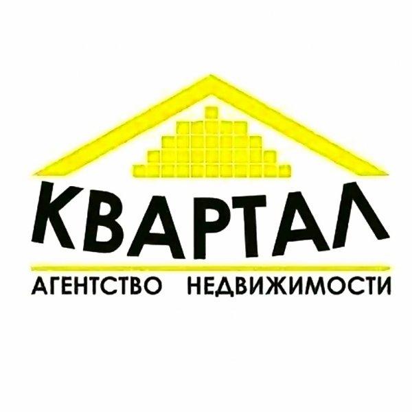 Агентство недвижимости Квартал,Агентство недвижимости,Тюмень