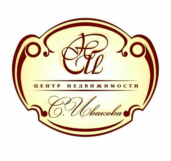 Центр недвижимости Сергея Ивакова,Агентство недвижимости, Ипотечное агентство, Юридические услуги,Тюмень