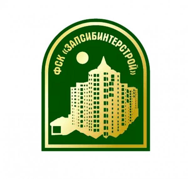 ФСК Запсибинтерстрой,Квартиры в новостройках, Агентство недвижимости, Строительная компания, Девелопмент недвижимости,Тюмень