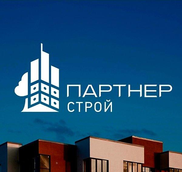 Партнер-Строй,Агентство недвижимости,Тюмень