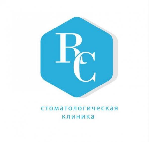 Real Clinic,Стоматологическая клиника,Нальчик
