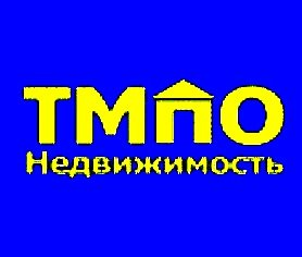 ТМПО и К,Агентство недвижимости,Тюмень