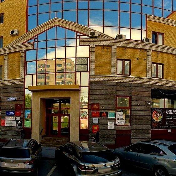 Аллея Офисов,Агентство недвижимости,Тюмень