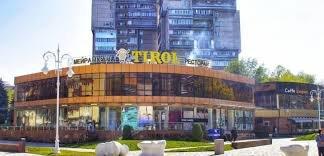 Tirol,ресторан,Алматы