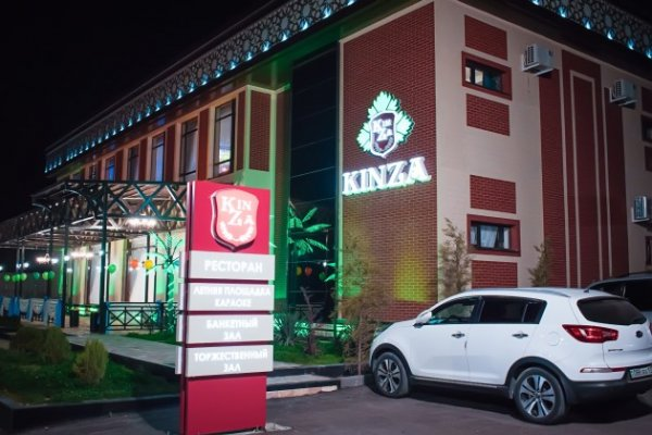 Kinza,,Алматы