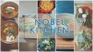 Nobel Kitchen,,Алматы