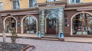 CAFETERIA,городское кафе,Алматы