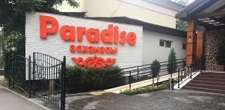 Paradise,сеть столовых,Алматы