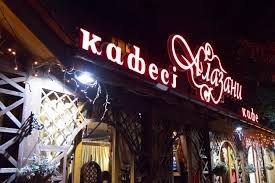 Alazany,ресторан,Алматы